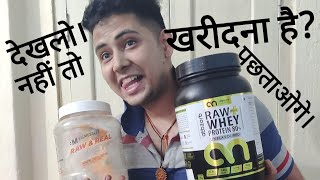 Abbzorb Nutrition (Raw plus Whey 80%) & Big Muscle Raw&Real Whey Unflavoured Protein, Honest review!