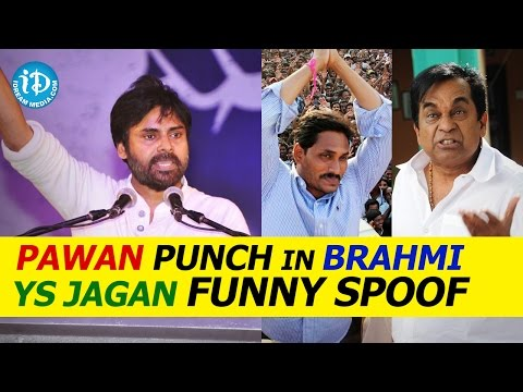 Brahmi, Ys Jagan Funny Spoof With Pawan Kalyan Punch video