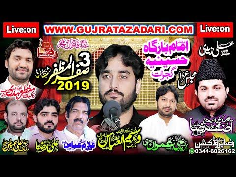 ???? Live Majlis-Aza | 3 Safar 2019 | Hussania Imam Bargah Gujrat ( www.Gujratazadari.com )