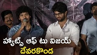Sudhakar Emotional Speech About Vijay Devarakonda @ Nuvvu Thopu Raa Teaser Launch 01