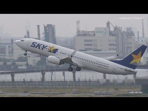 Skymark Airlines (SKY) Boeing 737-800 JA73NA 羽田空港 離陸 2014.11.2