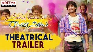 Seethamma Andalu Ramayya Sitralu Movie Review and Ratings