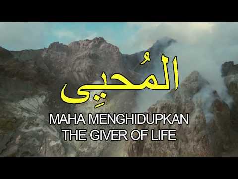 Download Lagu Asmaul Husna اسما الحسنا - Hijjaz (with Malay & Eng Translation) MP3 Free