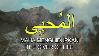 Asmaul Husna اسما الحسنا - Hijjaz (with Complete Malay & Eng Translation)