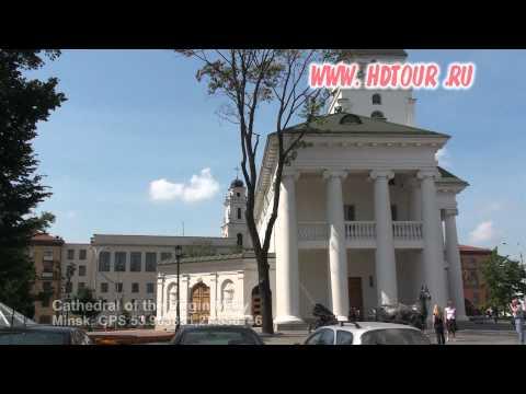 Minsk Video guide (Belarus)