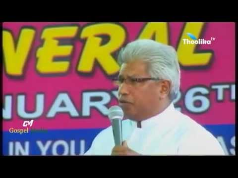 Church of God 92nd General Convention 2015, Day-4, Pastor P. C .  Cherian