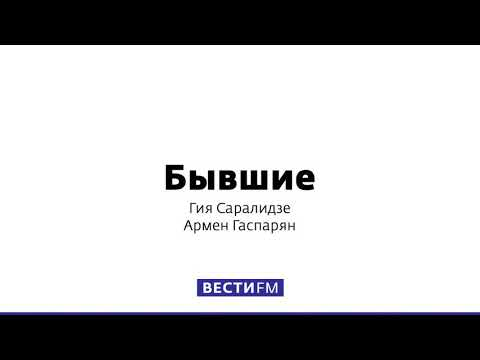 Теперь никто не будет заступаться за Украину