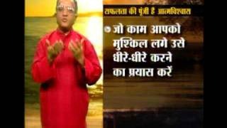 MANTHAN KE MOTI - Dr. Vijay Agrawal   Part 5   Life Management   Zee News
