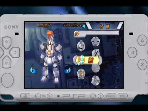 PSP [ダンボール戦機] PV