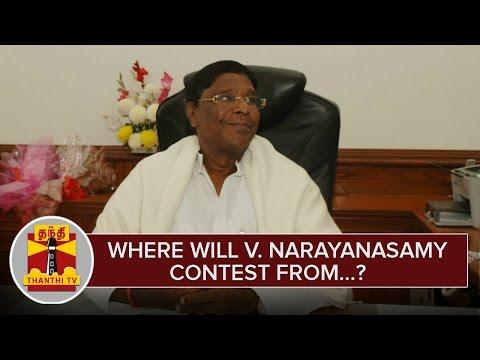 Where will Puducherry Chief Minister V. Narayanasamy contest from...? - Thanthi TV