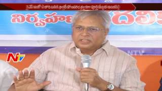 Ex MP Undavalli Arun Kumar About Polavaram Project