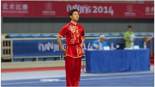 NANJING 2014 Wushu Tournament - Men CHN Wu Zhong 吴忠 9.60