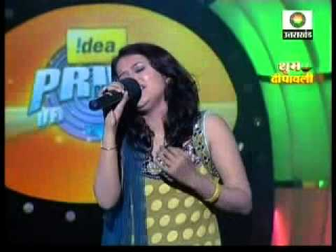 Idea Pride Of Up-kanchan Kiran Mishra-ni Main Yaar Manana Ni.flv video