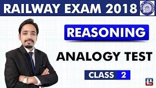 Analogy Test  | Reasoning | Class - 2 | Railway Recruitment Board | Railway ALP / Group D | 8 PM