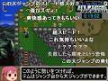 【名作ゲームRTA】ガイア幻想紀 RTA 3:21:25 part 1/7 ゆっくり実況