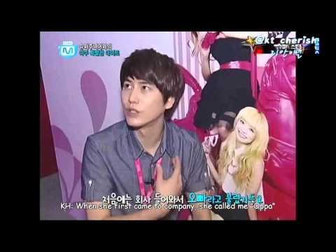 F(x) victoria dating kyuhyun
