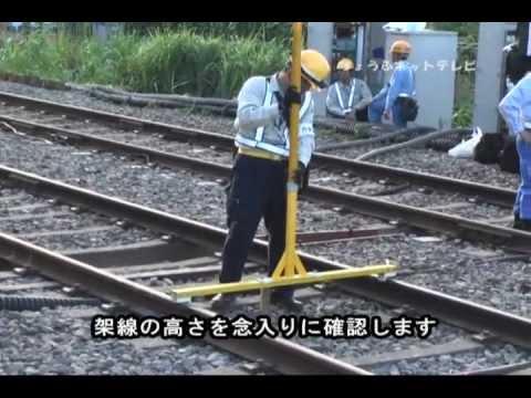 京王線地下化 切替工事 ~2012.8.19~
