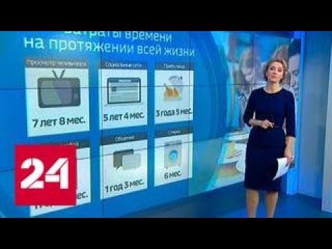 Герман Клименко: технически Россия готова оказаться в интернет-изоляции - Россия 24