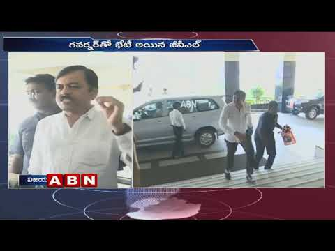 BJP Leader GVL Narasimha Rao Speaks to Media after Meeting with Governor | ABN Telugu