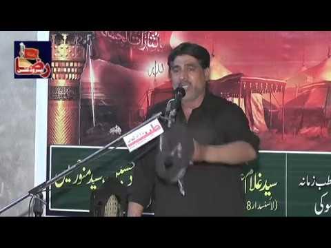 Zakir Ghulam Abbas Khokhar Jasoki  | 18 jeth 2019 | Jasoki Gujrat