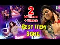 Hot Tamil Songs | Item Songs | Tamil Movie Songs