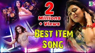 Hot Tamil Songs | Item Songs | Tamil Movie Songs