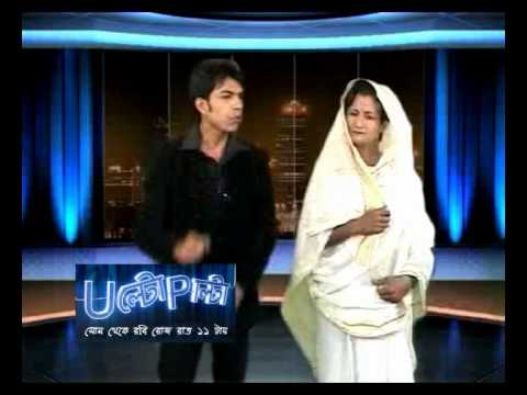 Ulto Palta News In Akash Bangla.mp4 video