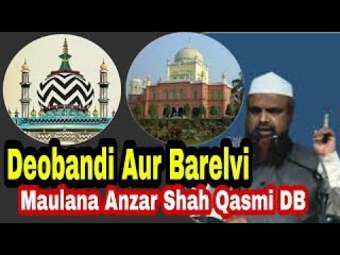 Anzar Shah Qasmi Against Tabligi Jamat.mp4 video