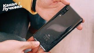 Xiaomi Mi 9 / Мог стать идеальным, если бы не...