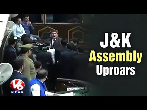 Jammu & Kashmir Assembly uproar over Flood Relief (01-04-2015)