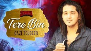 Simmba Tere Bin Ranveer Singh Rahat Fateh Ali Khan Fan Farmaish By Qazi Touqeer