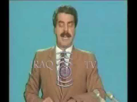 بيان البيانات   IRAQ announce victory 1988-8-8 Music Videos