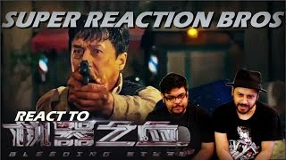 SRB Reacts to Bleeding Steel Official Trailer!!!!