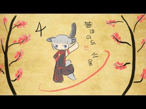Coro Plays: Blade & Soul - [04] The Masked Hongmoon