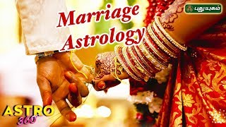 Marriage Astrology | Rajayogam Lion Dr.k.Ram | Astro 360