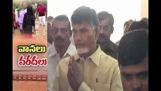 AP CM Chandrababu Naidu Teleconference With District Collectors Over Heavy Rains
