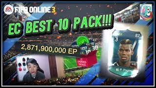 ~EC Pack Again in 2019?~ EC Upgraded Package 2019 Opening - FIFA ONLINE 3