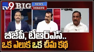 Big News Big Debate : బీజేపీ, టీఆర్ఎస్... ఒక ఎలుక ఒక చీమ కథ