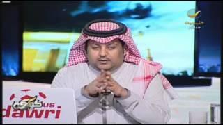 تركي العجمة يتحدث بعد فوز إبراهيم البلوي برئاسة نادي الاتحاد