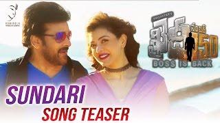 Sundari Song Teaser || Khaidi No 150 || Mega Star Chiranjeevi || V V Vinayak || DSP
