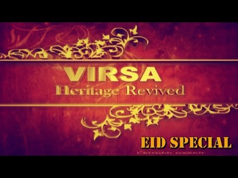 Eid Special - Live Show - Virsa Heritage Revived