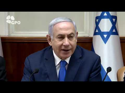 PM Netanyahu's Remarks at Weekly Cabinet Meeting - 17/03/2019