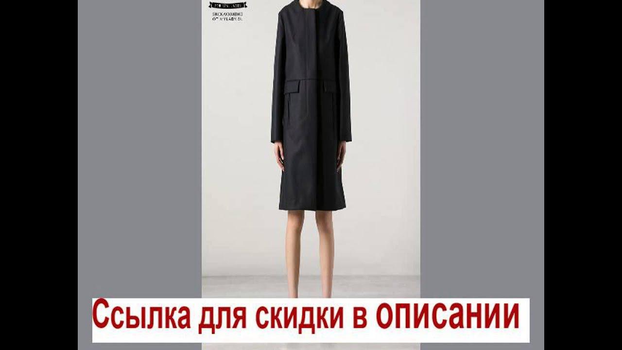 Большевичка Костюмы Женские Доставка