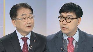 """[뉴스현장] 북한 """"오후 3시 30분부터 판문점 연락채널 개통"""" / 연합뉴스TV (YonhapnewsTV)"""