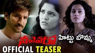 Neevevaro Official Teaser | Aadhi Pinisetty | Taapsee | Ritika Singh  #NeevevaroOfficialTeaser