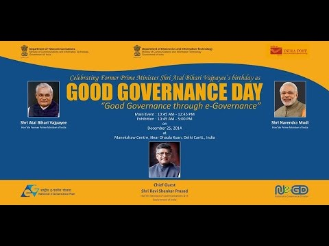 Good Governance Day - Activities and Achievements of MCIT