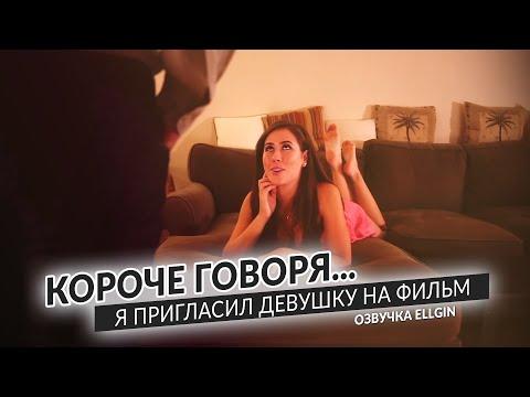 Пригласила домой массажиста девушка 18 фотография