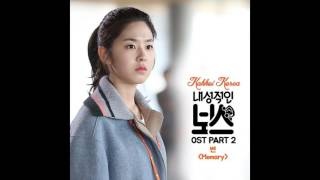 Türkçe Altyazı 벤(Ben) _ Memory (Introvert Boss OST Part.2)