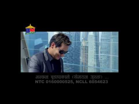 Facebook  Part 1/2 - Nepali Full Movie NEW