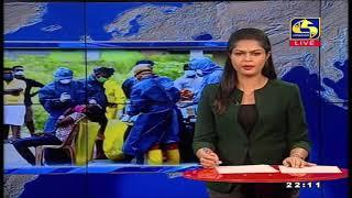 NEWS AT NIGHT 2021-08-12